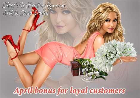 April bonus for loyal customers
